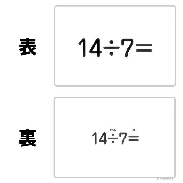 タイアップドッツカードサンプル_01