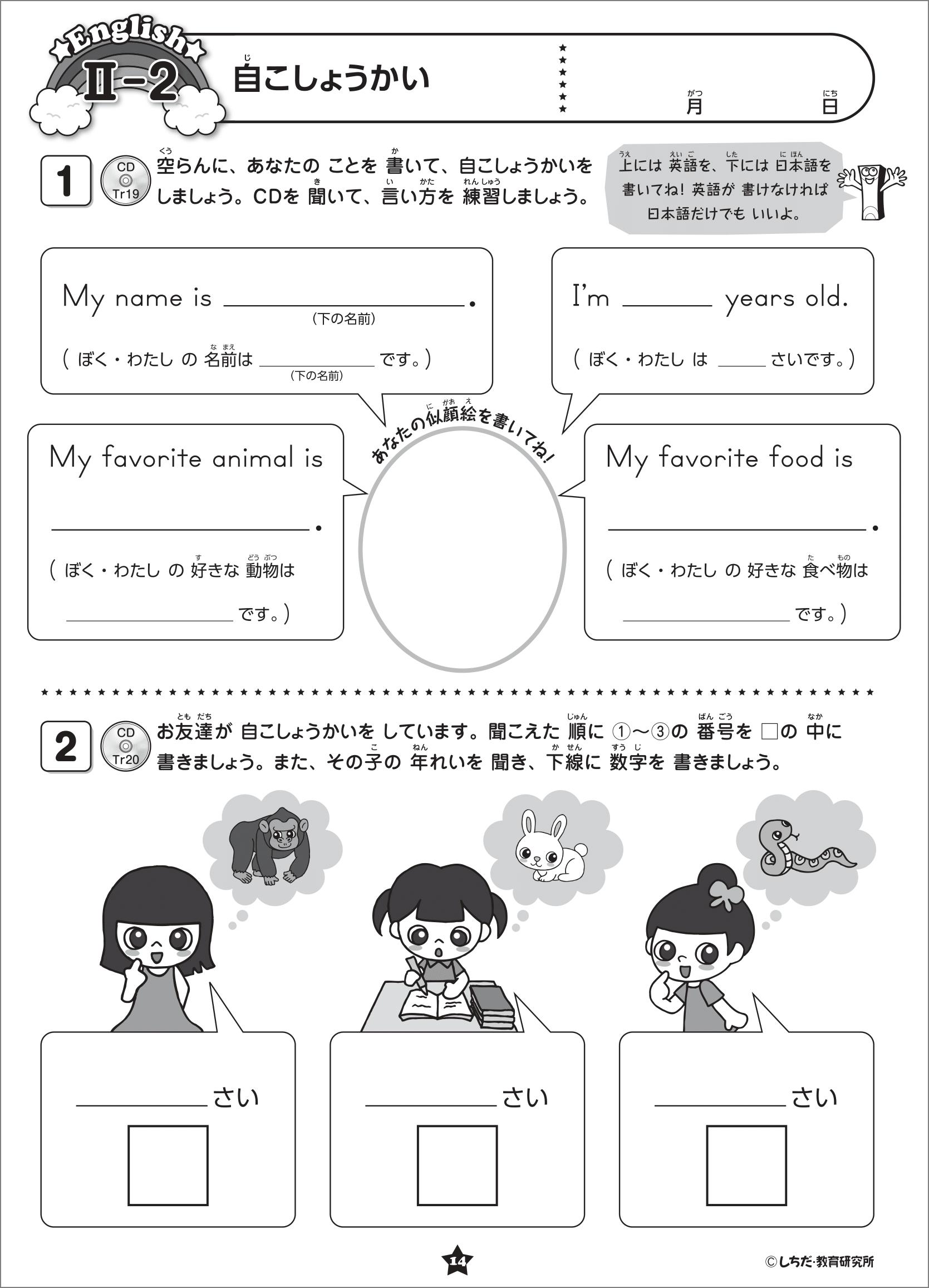 英語書く力