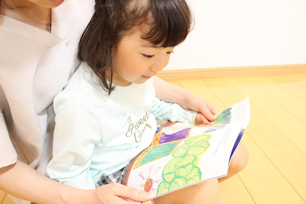 七田式通信教育幼児コースもじイメージ