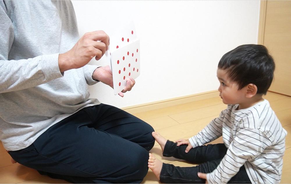 七田式通信教育幼児コースかずイメージ