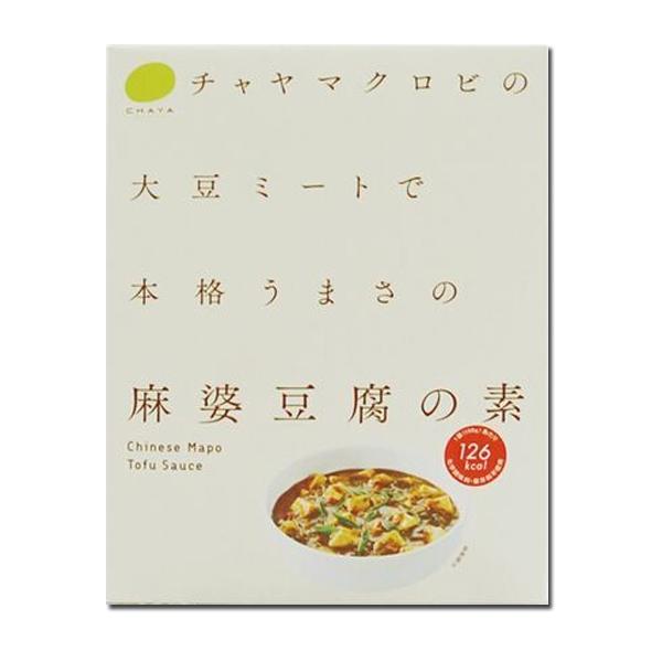 婆 カロリー 麻 豆腐