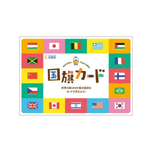 の 国旗 正方形