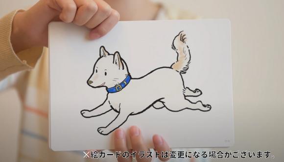 かな絵ちゃん_犬(表)
