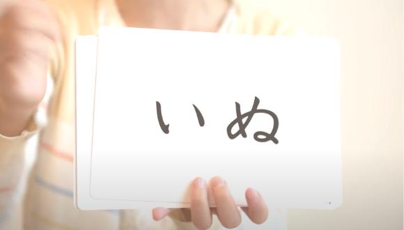 かな絵ちゃん_犬(裏)