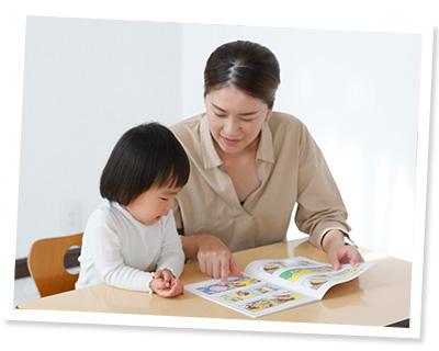 七田式英語学習メソッドの取り組み